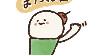 ぱりんこ LINEスタンプ