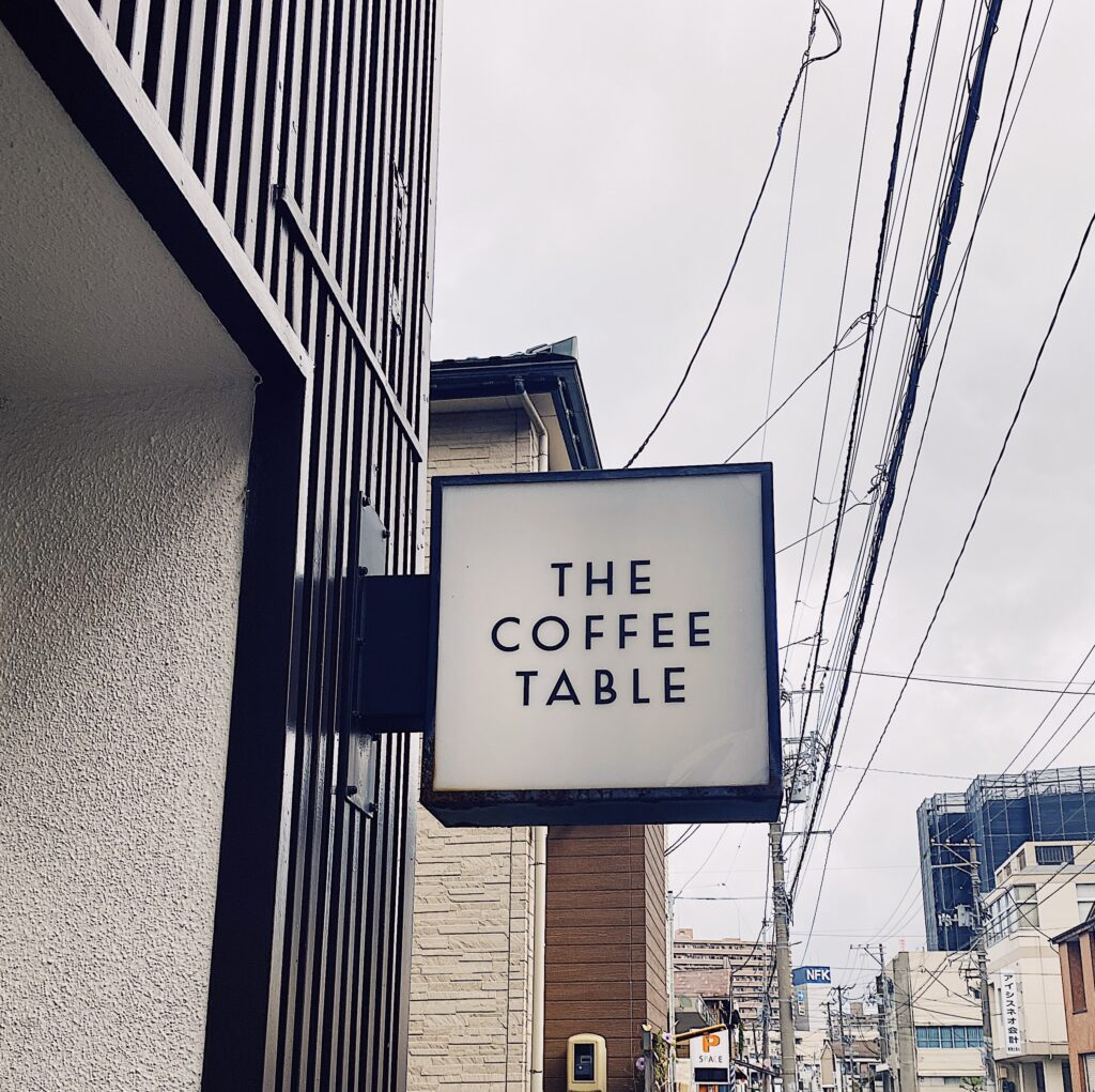 thecoffeetable